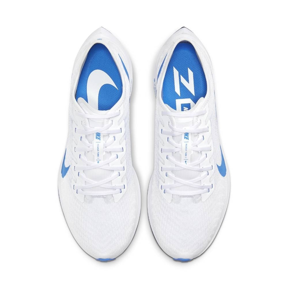 Nike Zoom Pegasus Turbo 2 Joggesko Hvit