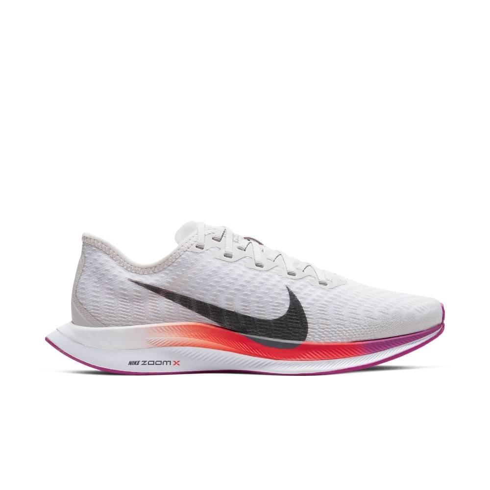 Nike Pegasus Turbo 2 Joggesko Dame Hvit
