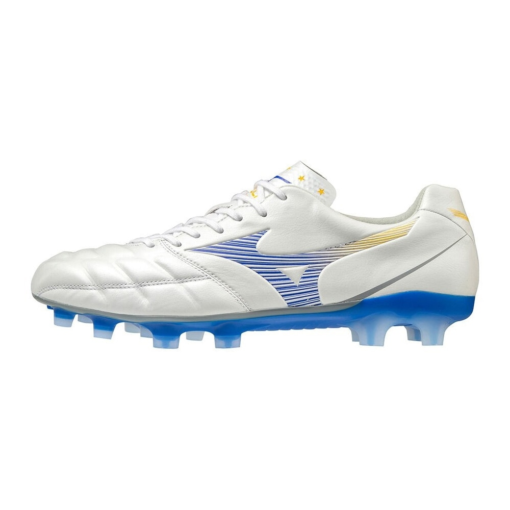 Mizuno Rebula Cup Made In Japan FG Fotballsko