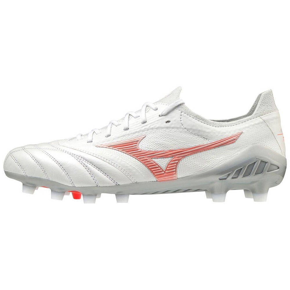 Mizuno Morelia Neo III Beta Made In Japan FG Fotballsko Robotic Pack