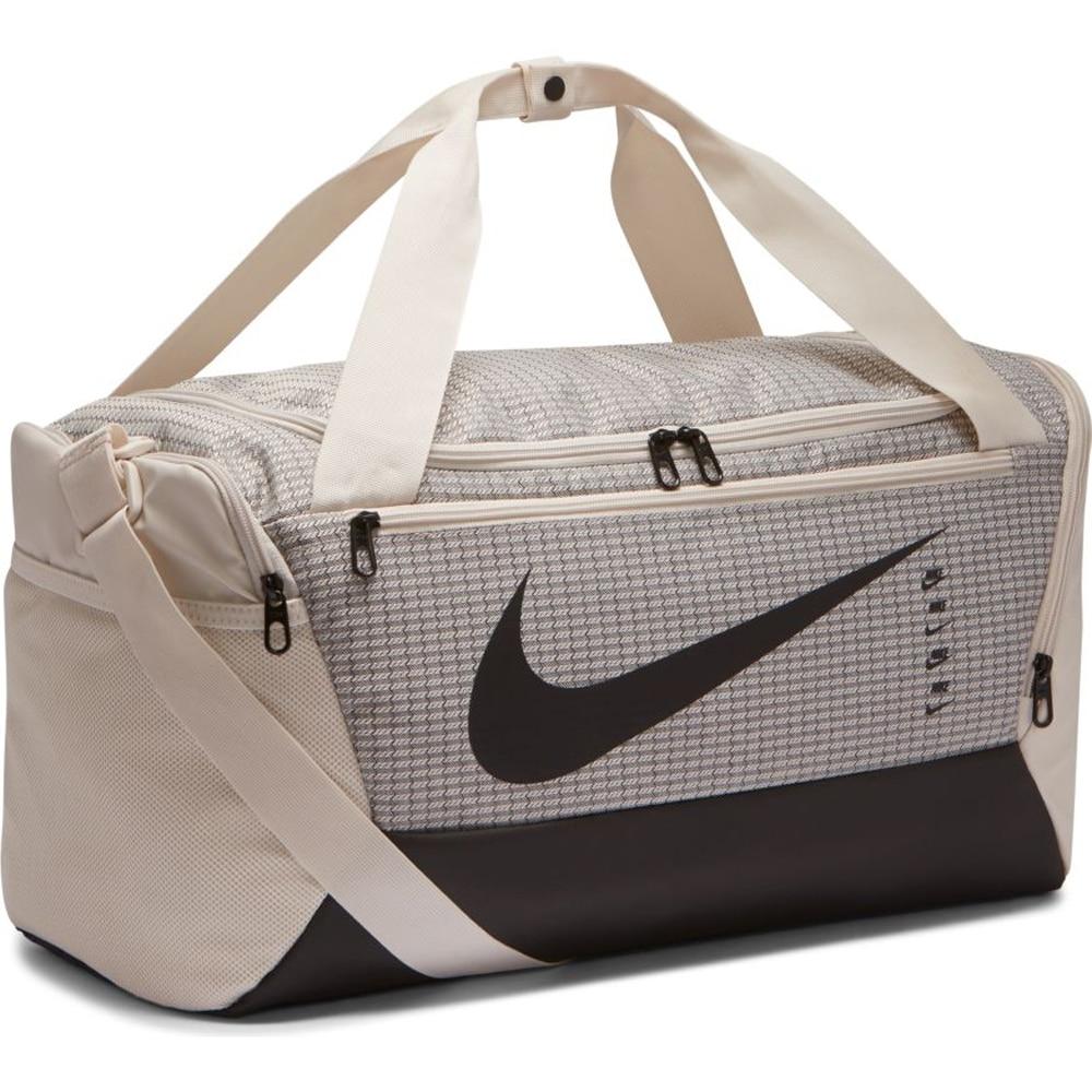 Nike Brasilia Treningsbag Beige