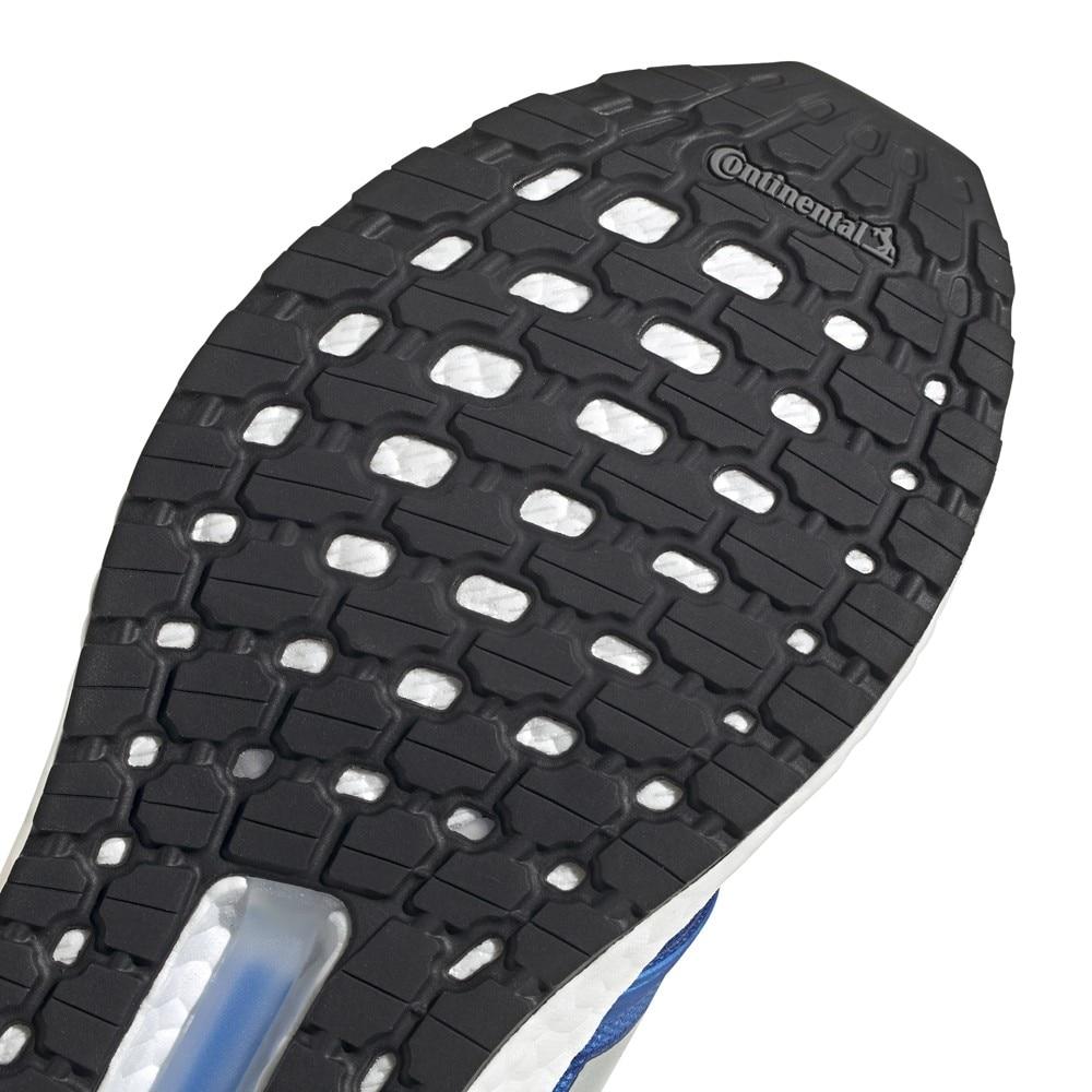 Adidas UltraBoost 20 Joggesko Herre NASA Space Race Pack