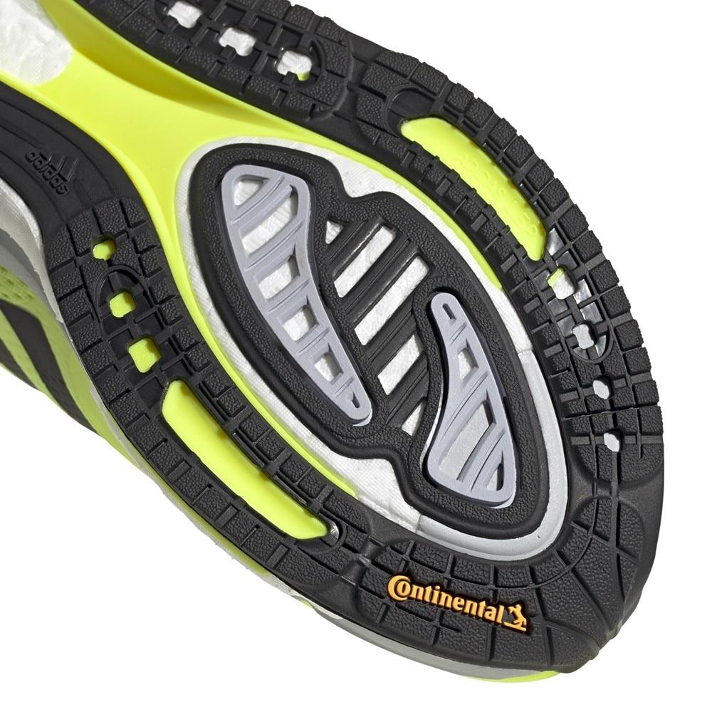Adidas Solar Boost 3 Joggesko Herre Volt