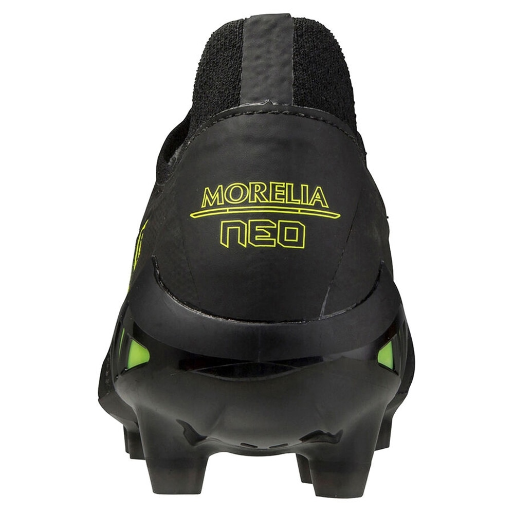Mizuno Morelia Neo III Beta Elite FG Cyber Pack