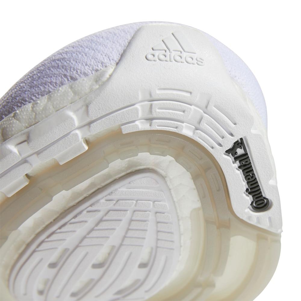 Adidas UltraBoost 21 Joggesko Herre Hvit