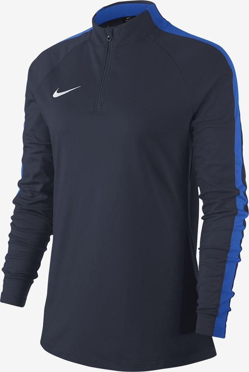 Nike Academy 18 Drill Top Fotballgenser Dame Marine