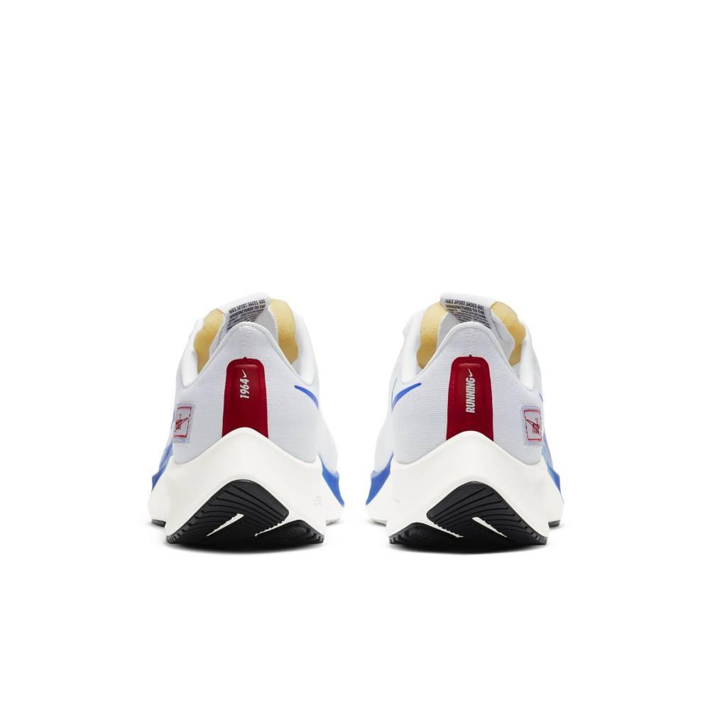 Nike Air Zoom Pegasus 37 Joggesko Herre BRS Premium