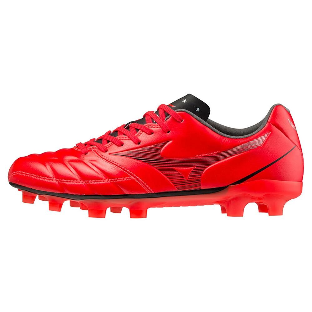 Mizuno Rebula Cup Elite FG Fotballsko Ignition Red Pack