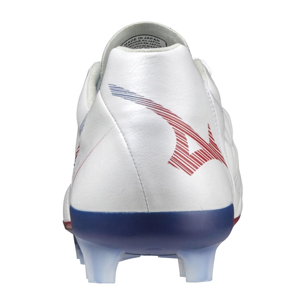 Mizuno Rebula Cup Made In Japan FG Fotballsko Next Wave Pack