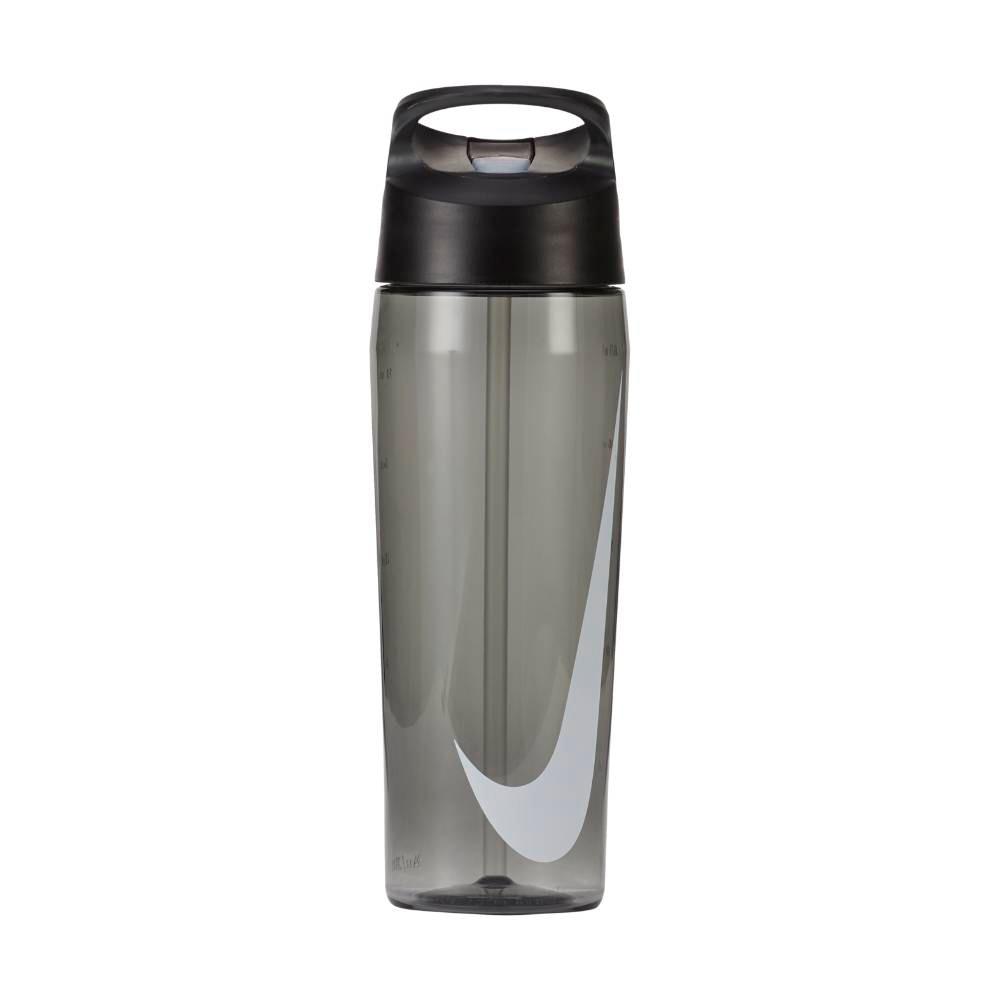 Nike Hypercharge Drikkeflaske 0.7L Grå