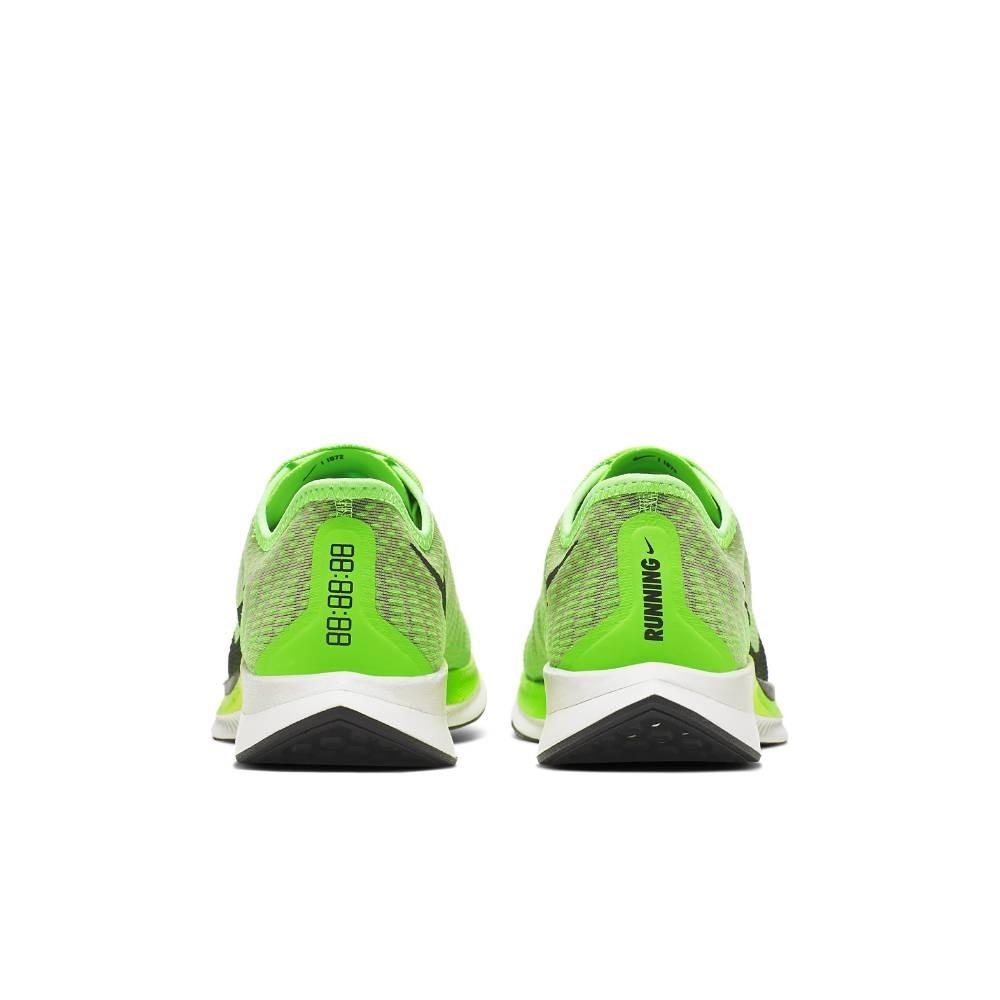 Nike Zoom Pegasus Turbo 2 Joggesko